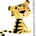 귀여운 호랑이 아기 43258955