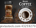 Black instant coffee cup top view and beans ads. 3d illustration of hot coffee mug. Product design 43259270