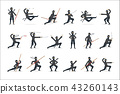Japanese Ninja Assassin In Full Black Costume Performing Ninjitsu Martial Arts Postures With 43260143