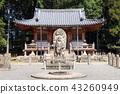 京都禅寺Fudodo 43260949
