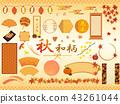 autumn, autumnal, japanese pattern 43261044