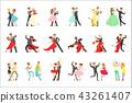 Professional Dancer Couple Dancing Tango, Waltz And Other Dances On Dancing Contest Dancefloor Set 43261407