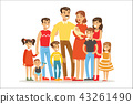 Happy Big Caucasian Family With Many Children Portrait With All The Kids And Babies And Tired 43261490