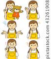 인물 보모 6 종류의 행동이나 포즈 세트 43261908