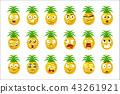 Pineapple Cartoon Emoji Portaraits Fith Different Emotional Facial Expressiona Set Of Cartoon 43261921
