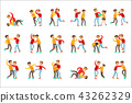 Kids Bullies Childish Cartoon Style Cute Vector Illustration 43262329