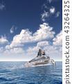 Fantasy submarine 43264325