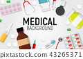 Health Medical  Background with Place for Text. Vector Illustration 43265371