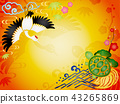 Crane, turtle and sun background 43265869