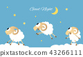 Three jumping sheep vector illustration 43266111