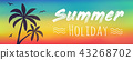 Summer typography with palm trees - banner Vector. 43268702