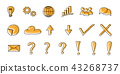 Set of business and finance icons. Vector. 43268737