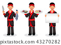 chef cook sushi 43270282