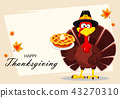 Thanksgiving turkey. Happy Thanksgiving day 43270310