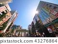 일본 도쿄 도시 경관 도쿄 아키하바라의 거리를 원하는 (보행자) 43276864