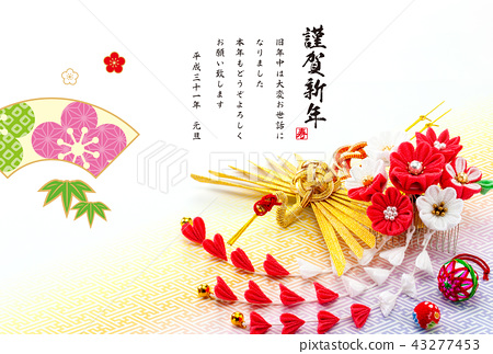 new year\'s card, happy new year, gong xi fa cai - Stock Illustration ...