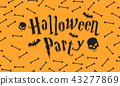 Halloween background design vector illustration 43277869