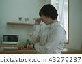 Housework 43279287