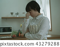 Housework 43279288