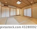 일본식 43280092