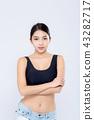 Portrait asian woman smiling beautiful body diet 43282717