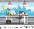 Office building interior. 43282928