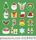 聖誕節象白色邊界 43284079
