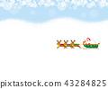 크리스마스 크리스마스 카드 43284825