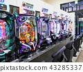 slot machine in a pachinko parlor, slingshot, pachinko 43285337