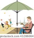 가을의 정원, 어린이를 놀게 아빠 43286064