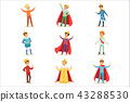 Little Boys In Prince Costume With Crown And Mantle Set Of Cute Kids Dressed As Royals Illustrations 43288530