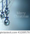 圣诞快乐 43289576