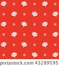 일본식 디자인 (팽이) 43289595