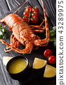 Luxurious boiled lobster 43289975