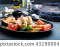 chicken wings 43290004
