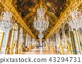 베르사유 궁전 거울의 사이 43294731