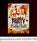 autumn, fall, party 43294736