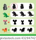worksheet vector design for kid 43294742