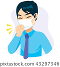 Businessman Mask Coughing 43297346