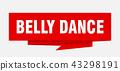 belly dance 43298191