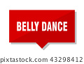 belly dance red tag 43298412