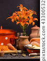 carrot cooking kitchen 43300532