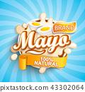Natural and fresh mayo label splash. 43302064