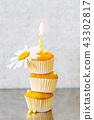 Three small bright yellow cupcakes  43302817