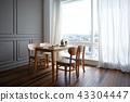 식탁, 테이블, 인테리어 43304447