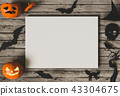Halloween holiday poster mock up with pumpkin  43304675