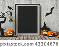 Halloween poster mock up in living room  43304676