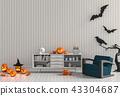 3D render Halloween party in living room   43304687