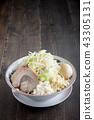 Jiro style ramen 43305131