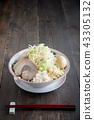 Jiro style ramen 43305132